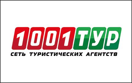 430х270 баннер 1001