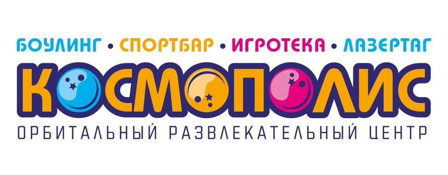 logo Cosmopolis