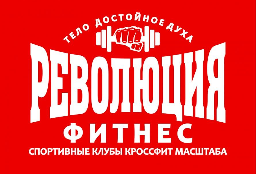 Логотип(1)