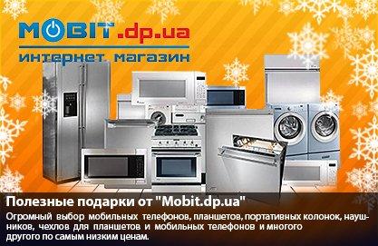 mobit_056