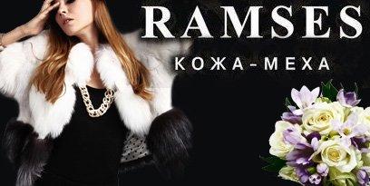056_Ramses