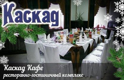 056_Kaskad2