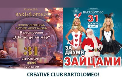 056_Bartolomeo (1)