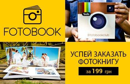 Listovka_FotoBook_City