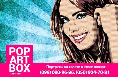 Listovka_popartbox_City