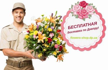 flowers-shop1