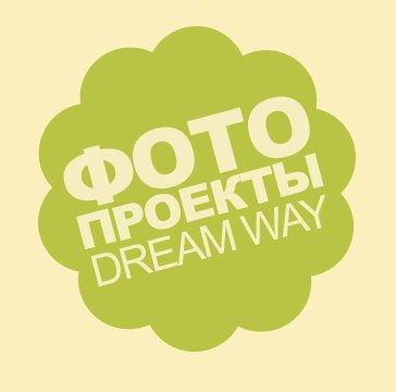 DreamWay_Logo_2012