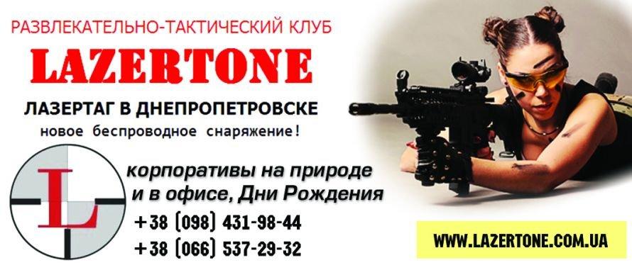 lazertone02