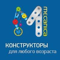logo-mecanica