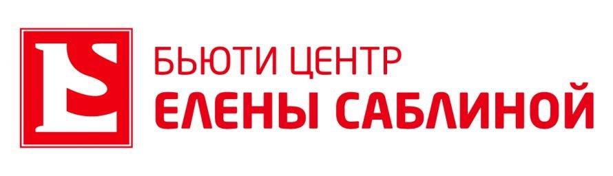 logo_sablina