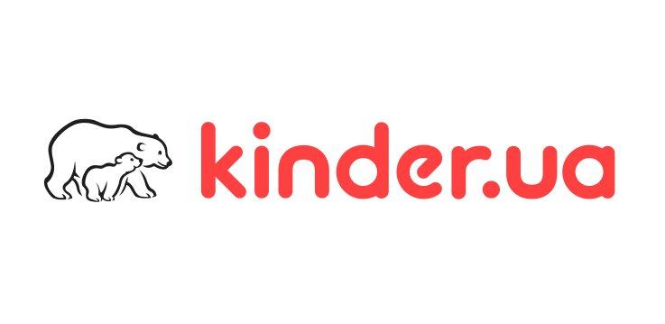 kinder-logo-guide