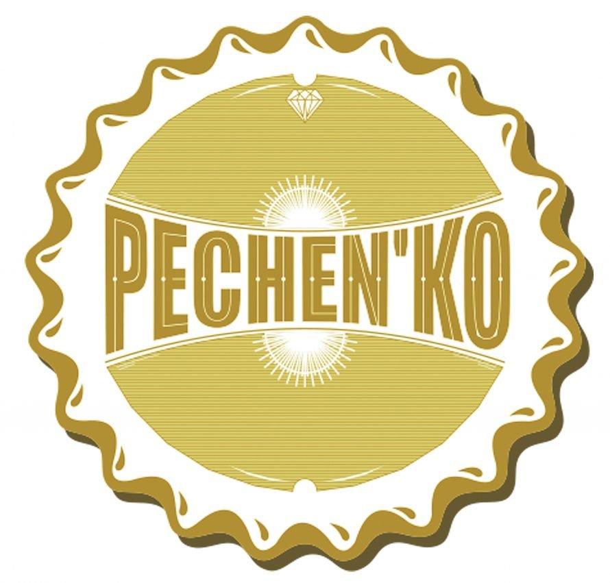 logotip_mk
