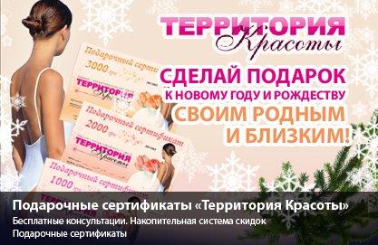 territoriaKrasoty_056