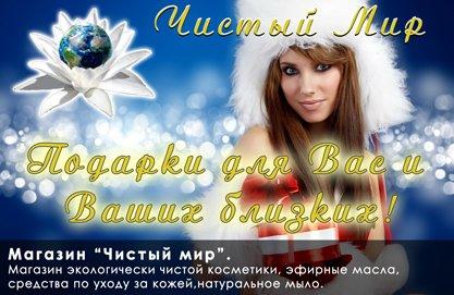 banner_v2