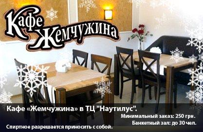 Zhemchuzhina_056