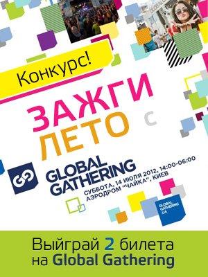 0629_GlobalFest