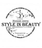 logotip_imidj_tsentr_style-in-beauty_136068909638