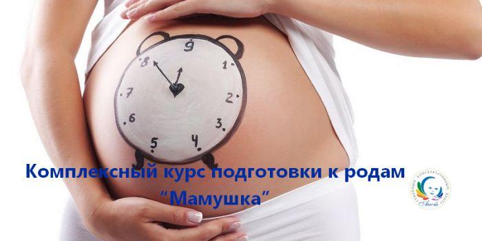 Mamushka-Aist