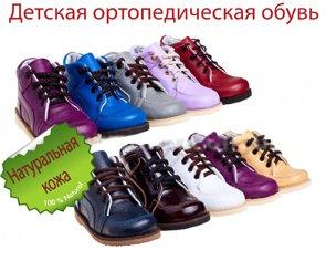 Ботиночки_cайт
