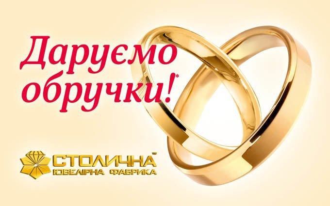 wedding_onlyrings_red_680x425
