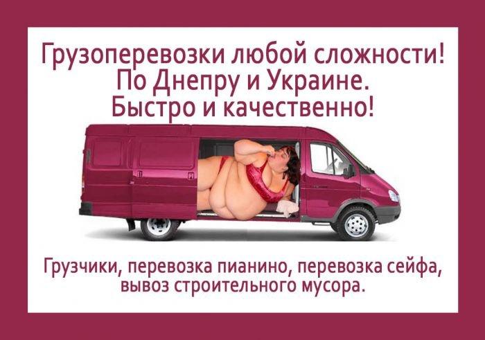 ГАЗ+толстушка 2 без цены