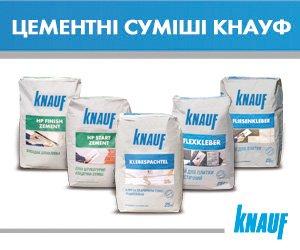 cement_smesi