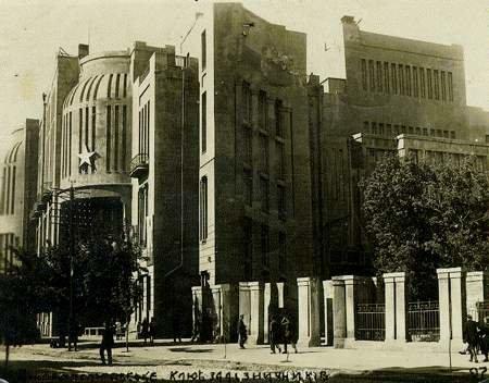 фото 1927