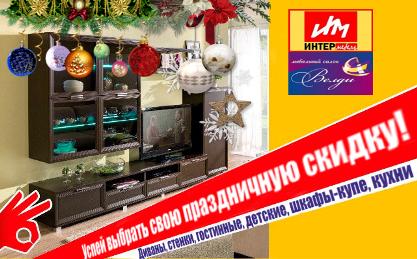 puf-v-podarok-banner-hitlayn