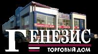 Genezis_Logo