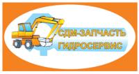 sdm2_logotip_147454647748