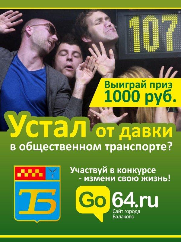 konkusr_go64