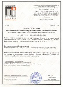 Лицензия проекты(1)