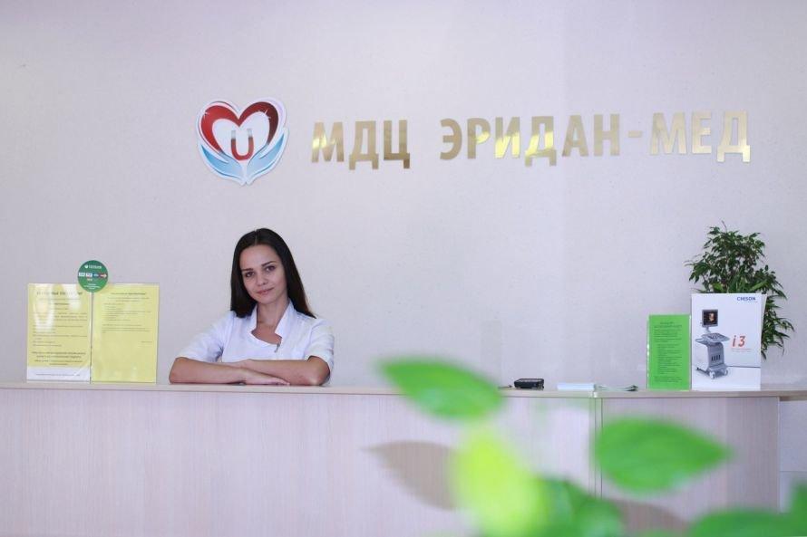 eridan_med_balakovo
