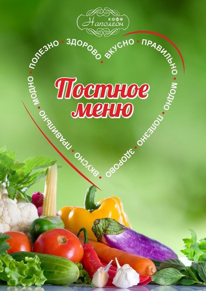 postnoe_1