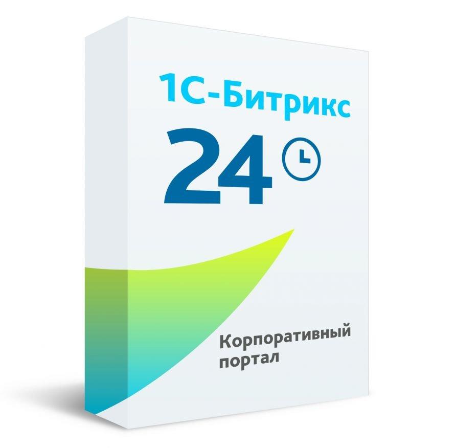 bitrix24_box