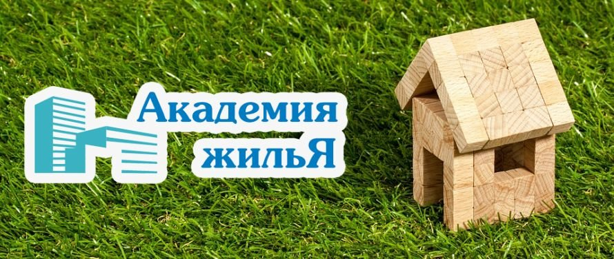 home-1353389_960_720