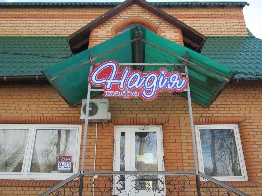 «НАДІЯ», Банкетний зал у Новограді-Волинському, фото-1