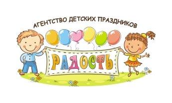Лого-345x208