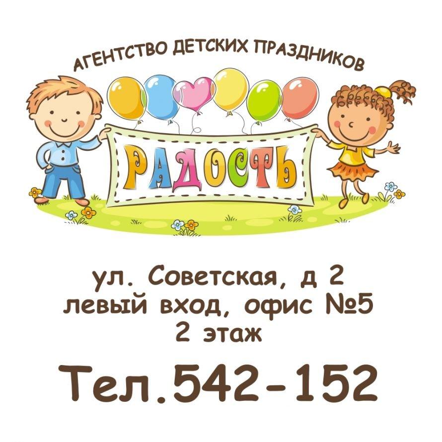 лого квадрат адрес