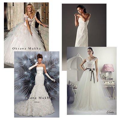 Весілля - дивовижна подія в житті жінки. Можливо 14bc608cf3afb