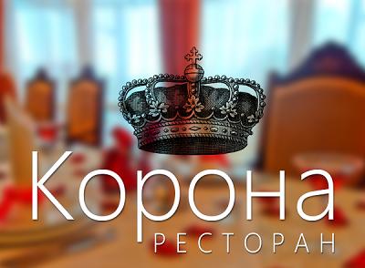 73_korona anapa