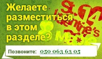 14february2_139081461896