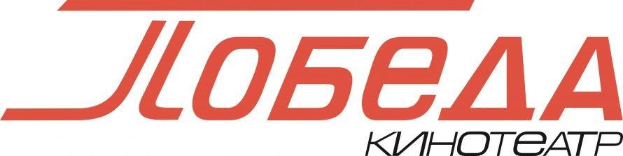 Лого - Кинотеатр