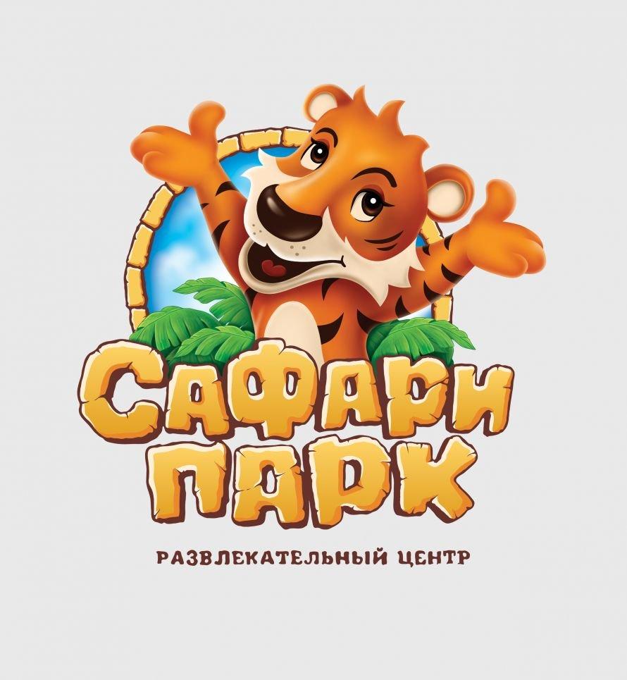 Safari Park_logo_2