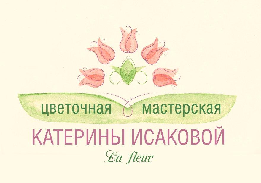 Лого masterskaya Isaevoy