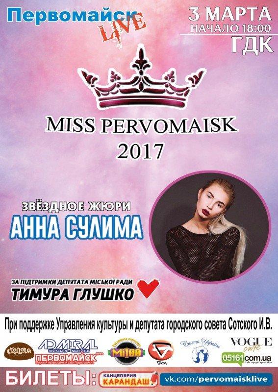 cisafisha_14870946369