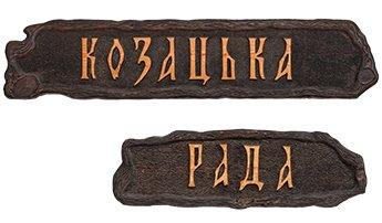лого 375