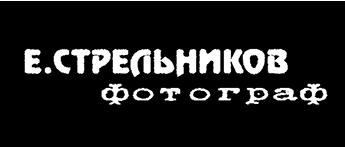 лого 345