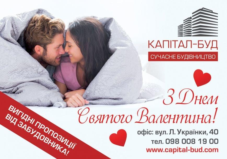 150х105_КАПБУД_газета_ферваль