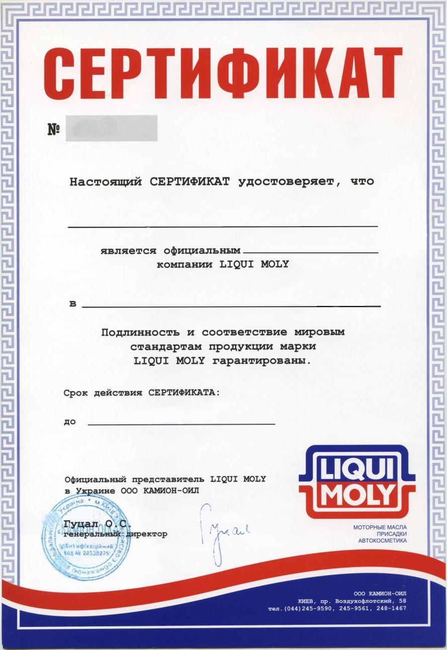 01.09.2005 18-10-39_0000
